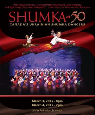 Shumka-at-50